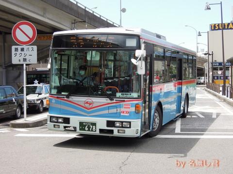 SNY8122