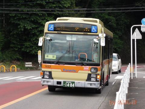(新)つ033