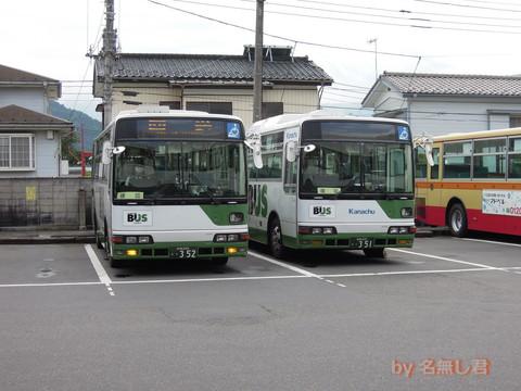 T-3&T-4