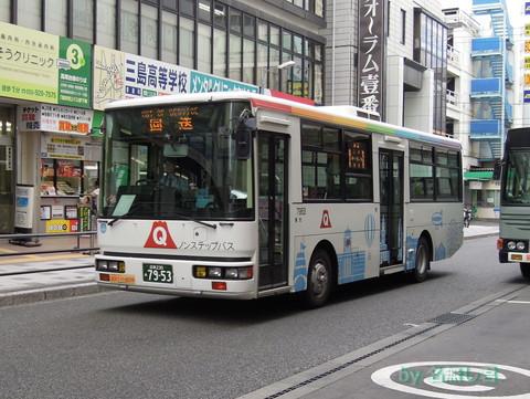 E7953