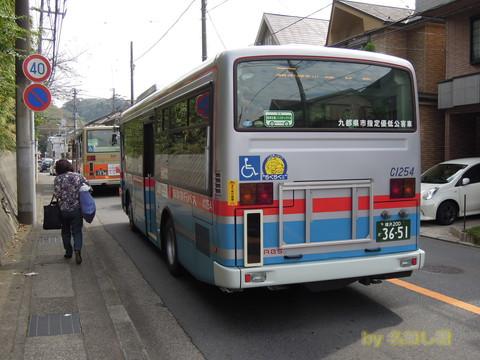 C1254 後ろ