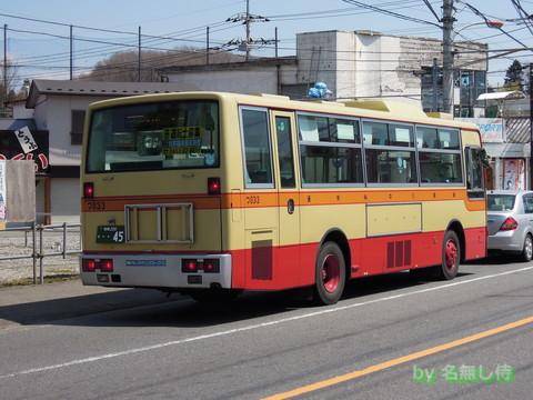 (旧)つ033 後ろ