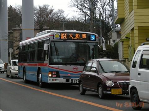 C1913