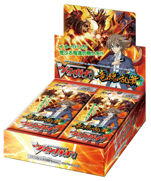 BT02box.png