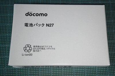 NEC_00291.jpg