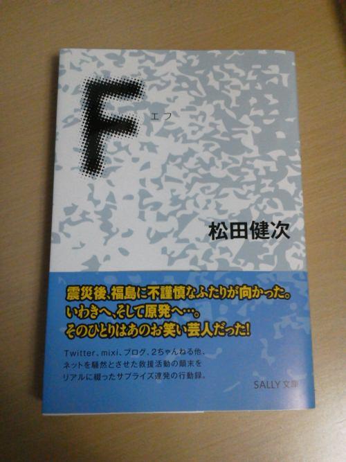 NEC_00375.jpg