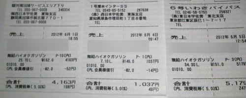 NEC_00570.jpg