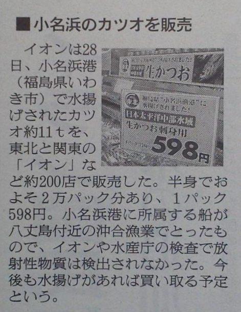 NEC_00629.jpg