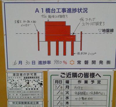 NEC_00639.jpg