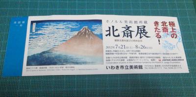 NEC_00818.jpg