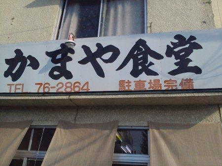 NEC_00955.jpg