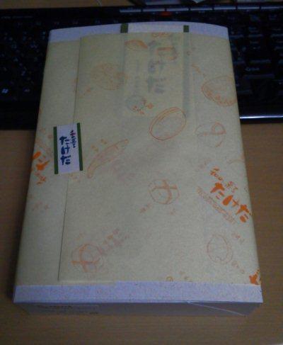 NEC_01057.jpg