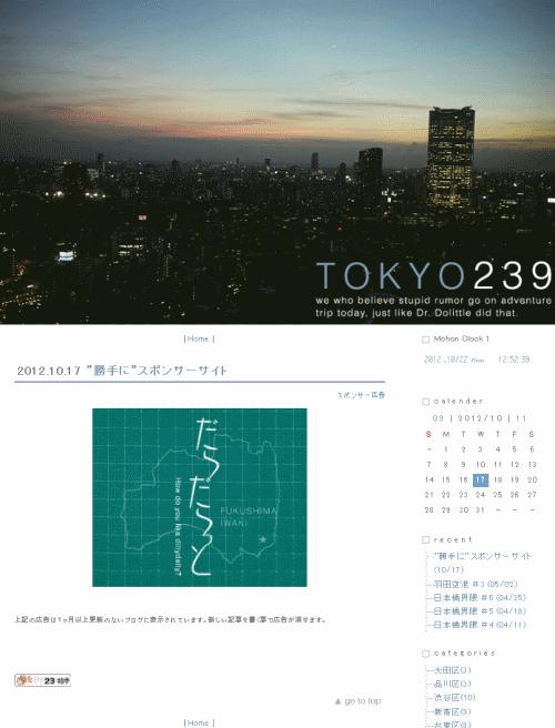 Tokyo239.png