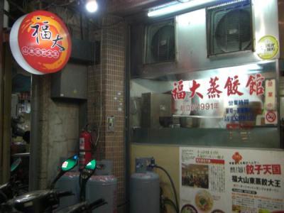 2011.4台湾22