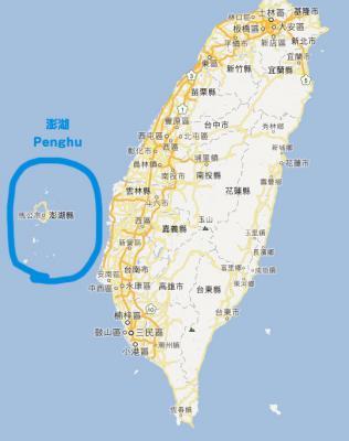 2012.8taiwan109