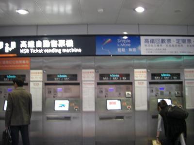 2011.4台湾19