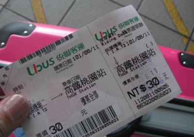2012.8taiwan6