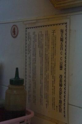 201205taiwan-21