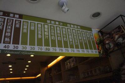201205taiwan-34