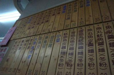 201205taiwan-43