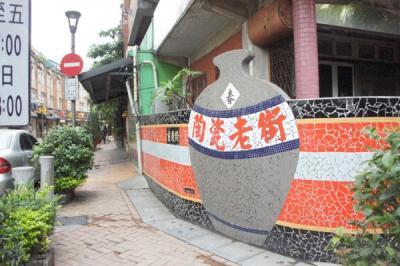 201205taiwan-112