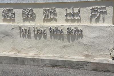 2012.8taiwan107