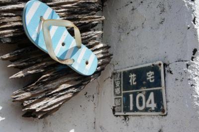 2012.8taiwan186