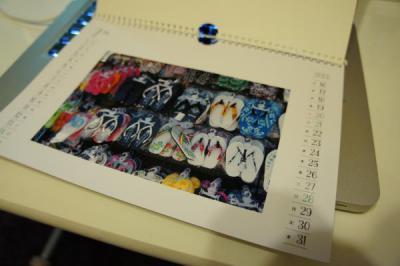 カレンダー2013-2