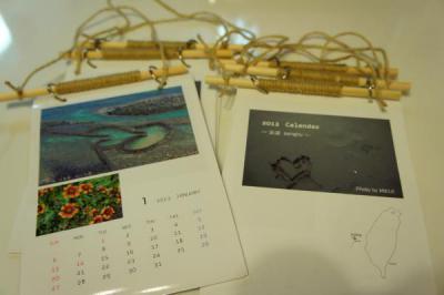 penghuカレンダー