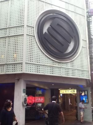 2012.8taiwan366
