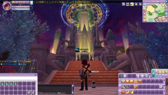 snapshot_20120129_034509_convert_20120205021212.jpg