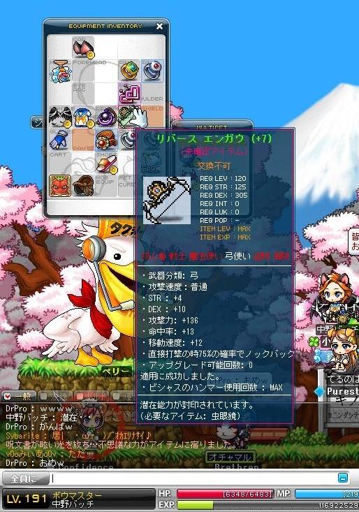 Maple101205_225055.jpg