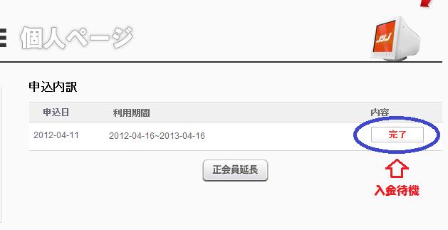JYJ site-3