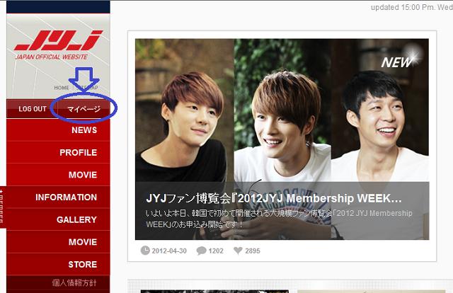 JYJ site-2