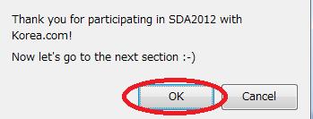 SDA-7.png