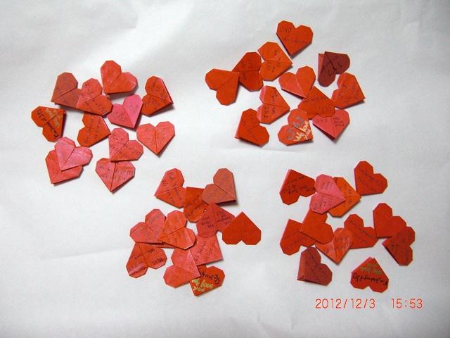 heart-20121203-1.jpg