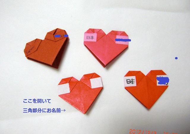 heart-20121203-2.jpg