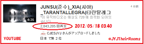 youtube-20120518.png