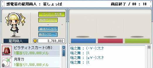 g1_20101111084409.jpg