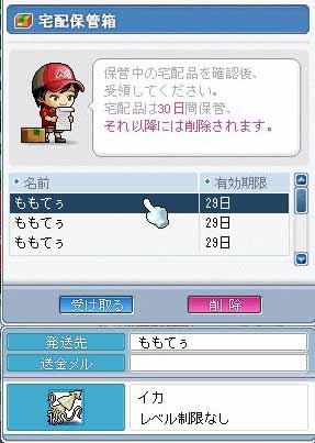 i1_20101112083537.jpg