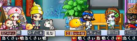 ku1_20100731133544.jpg