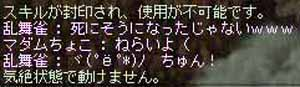 pu2_20100805082016.jpg