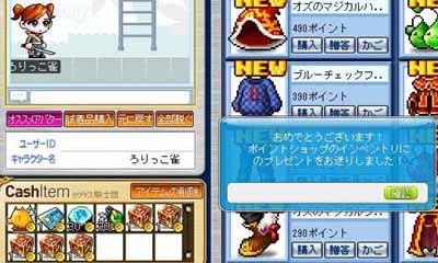 t1_20101106095641.jpg