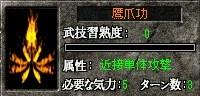 0_20111226171915.jpeg