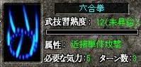 12_20111226171915.jpeg