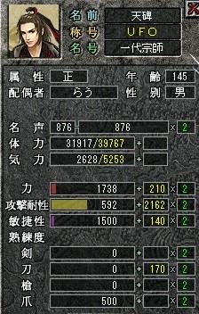 1500.jpeg