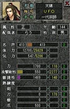 1700.jpeg