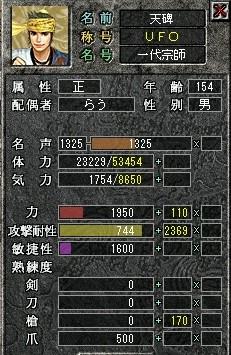 敏捷1400