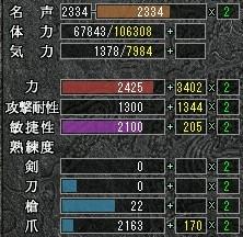 taisei 1300