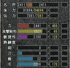 熟練2200